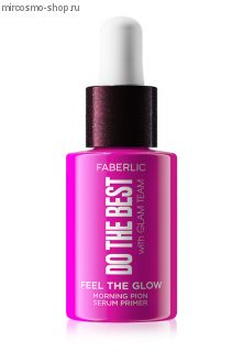 Cыворотка-праймер для сияния кожи Feel the Glow