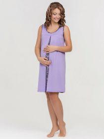 Комплект для беременных Nataly фиолет™Viva Mama арт. 6904