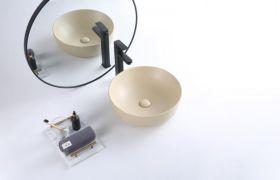 Накладная раковина BelBagno, круглая, бежевая матовая, BB1315-H316