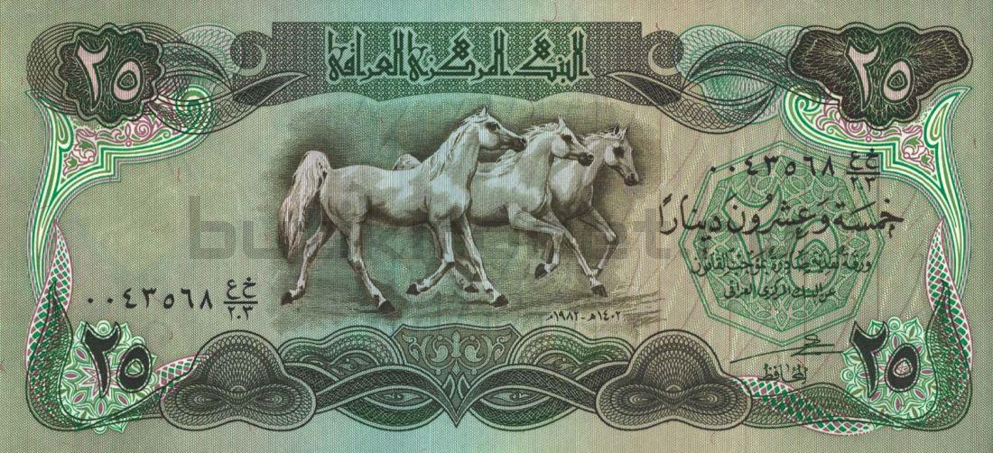 25 динаров 1990 Ирак