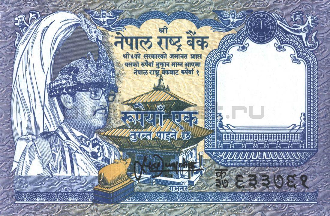 1 рупия 1991 Непал