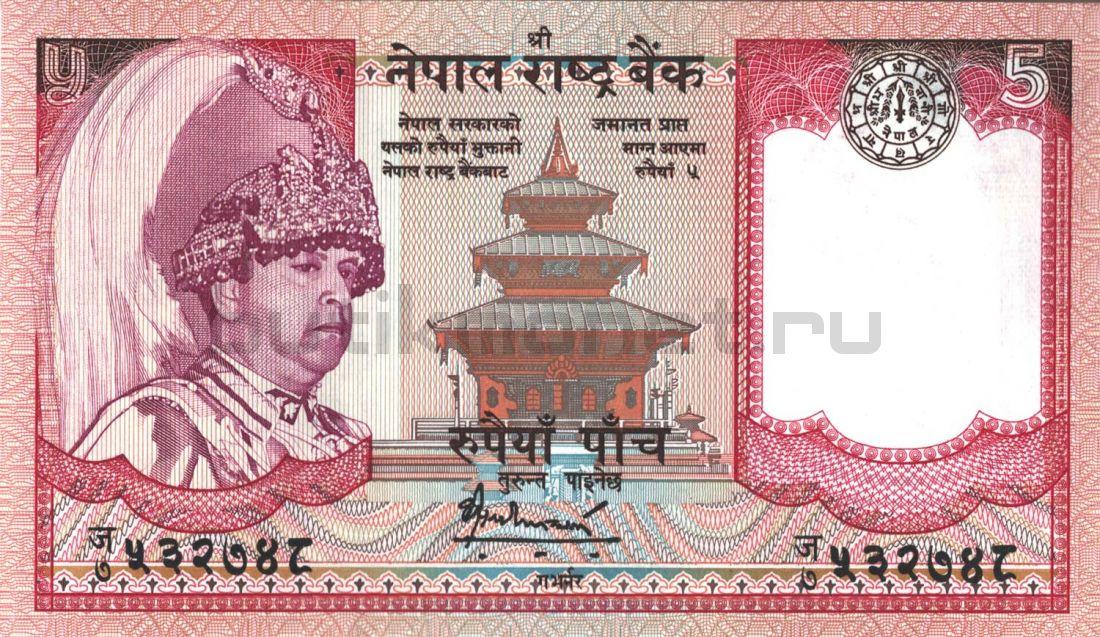 5 рупий 2002 Непал