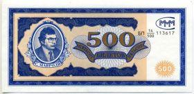 МММ 500 билетов 1994