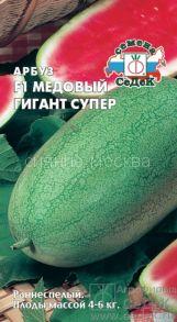 АРБУЗ МЕДОВЫЙ ГИГАНТ СУПЕР F1 (СеДек)