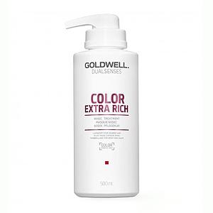 Goldwell Dualsenses Color Exrta Rich 60SEC Treatment - Интенс. уход за 60 секунд для блеска окраш. волос 500мл