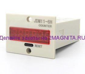 Цифровой счётчик импульсов JDM11-6H