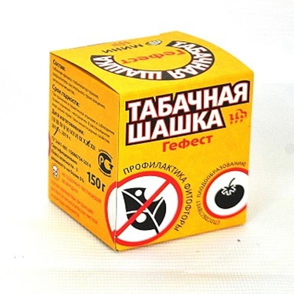 Шашка дымовая табачная ГЕФЕСТ мини/150г