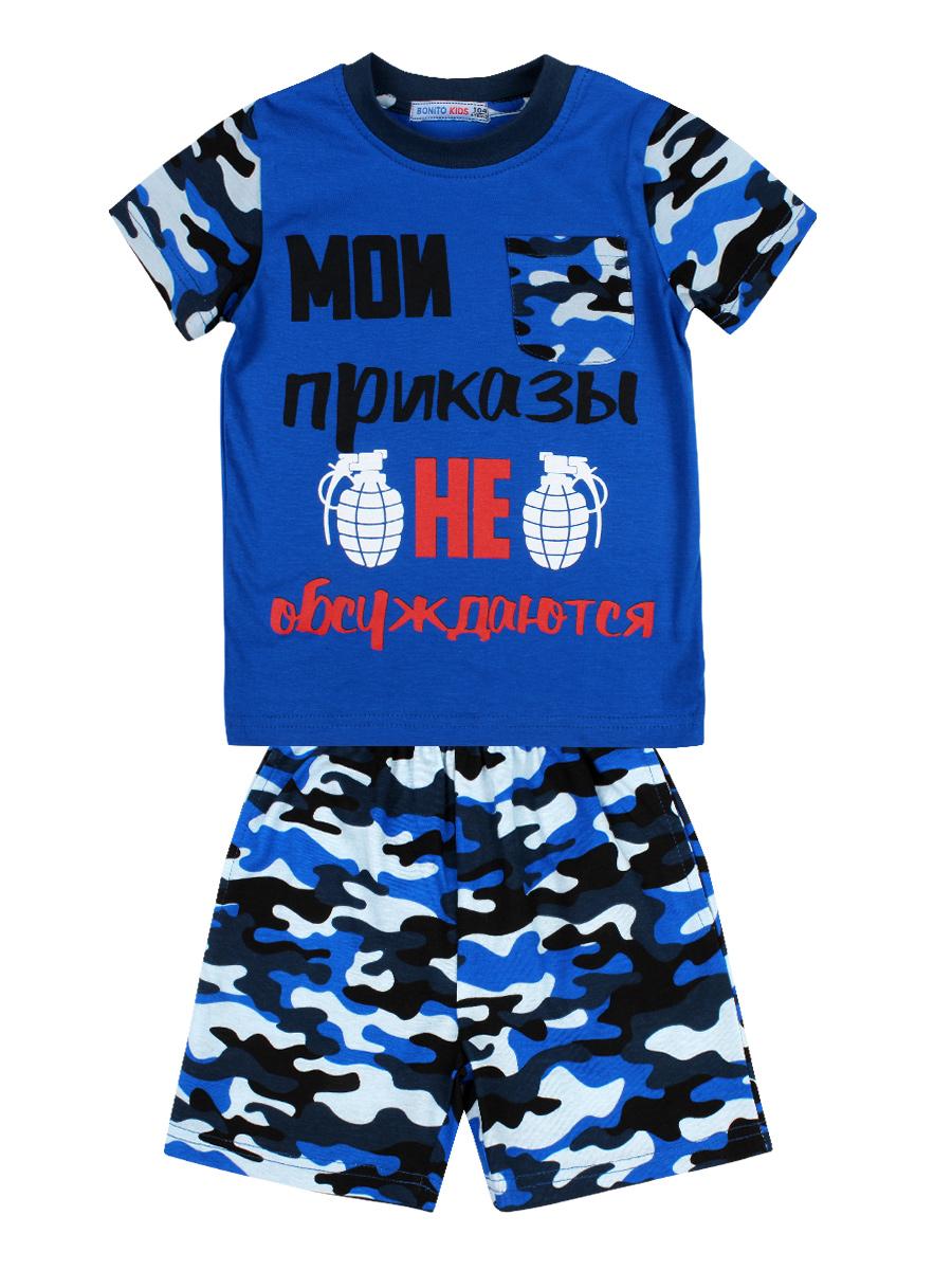 Комплект для мальчика с принтом камуфляж синий