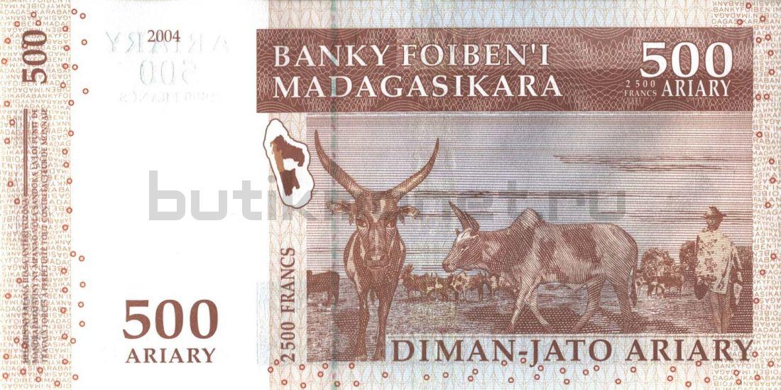500 ариари 2004 Мадагаскар
