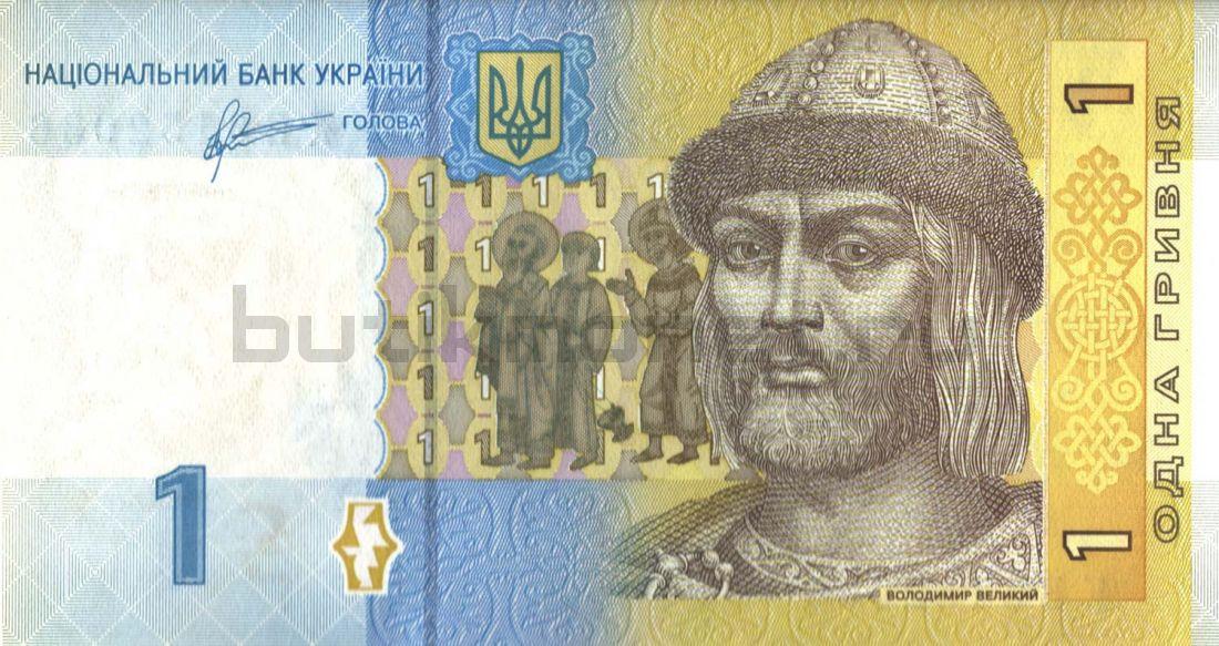 1 гривна 2011 Украина