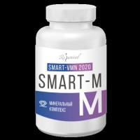 Минеральный комплекс SMART-M
