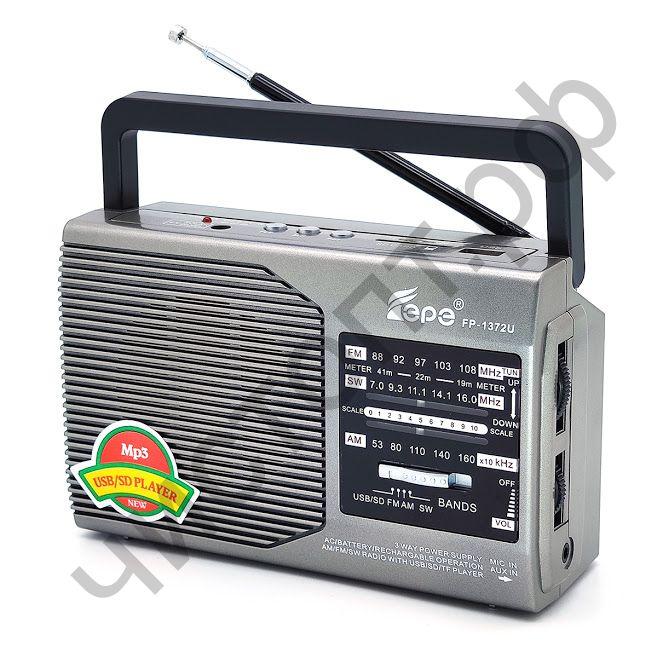 Радиоприёмник сетев. Fepe FP-1372U (аккум., USB)