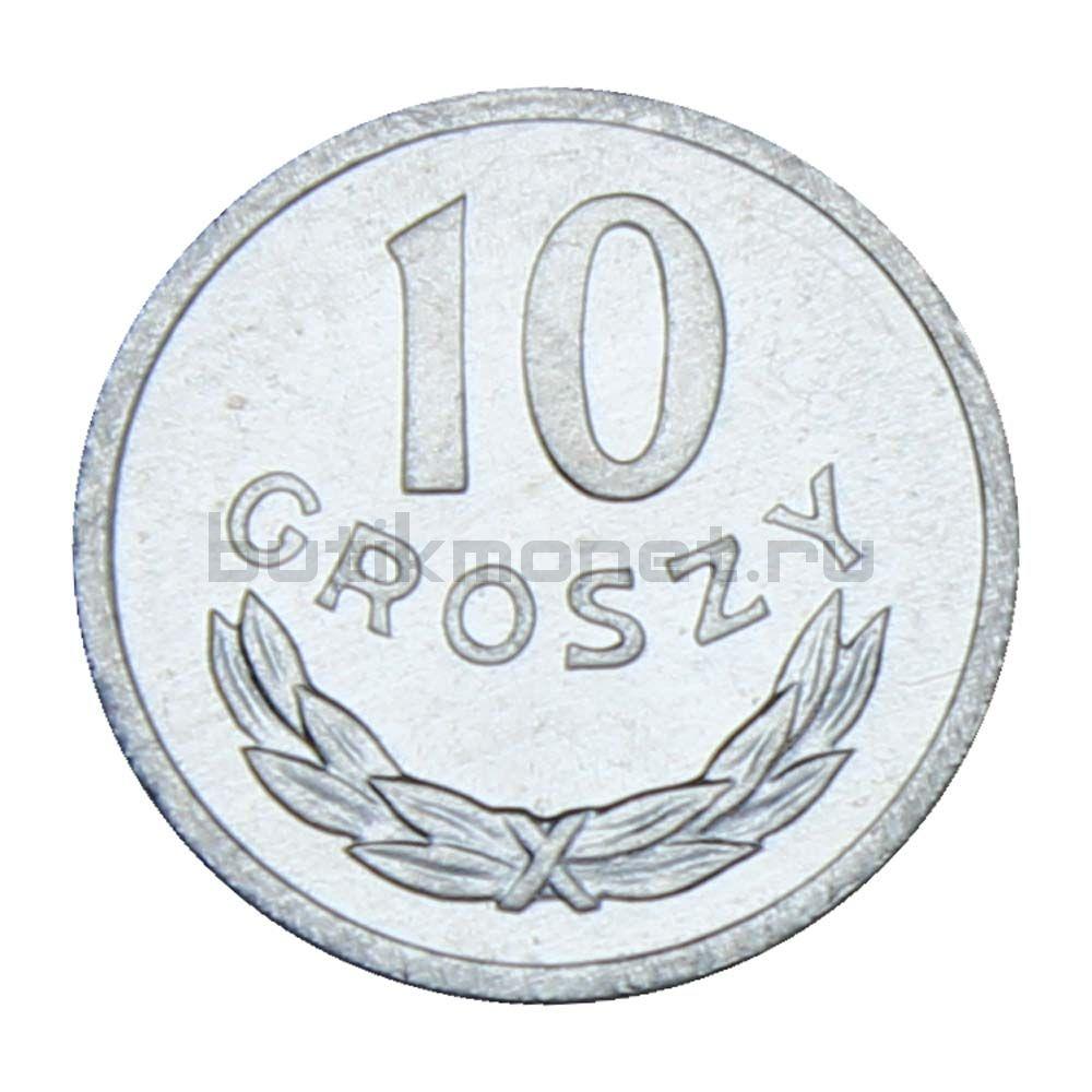 10 грошей 1981 Польша