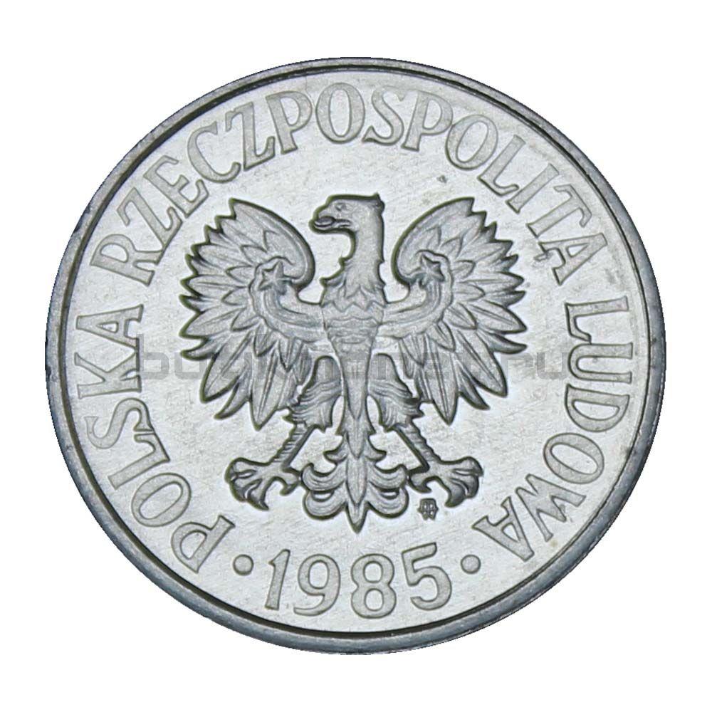 50 грошей 1985 Польша