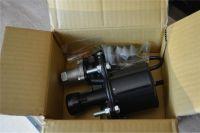 Усилитель пневмогидравлический привода управления сцеплением ISUZU FSR90 FSR34 (ПГУ)