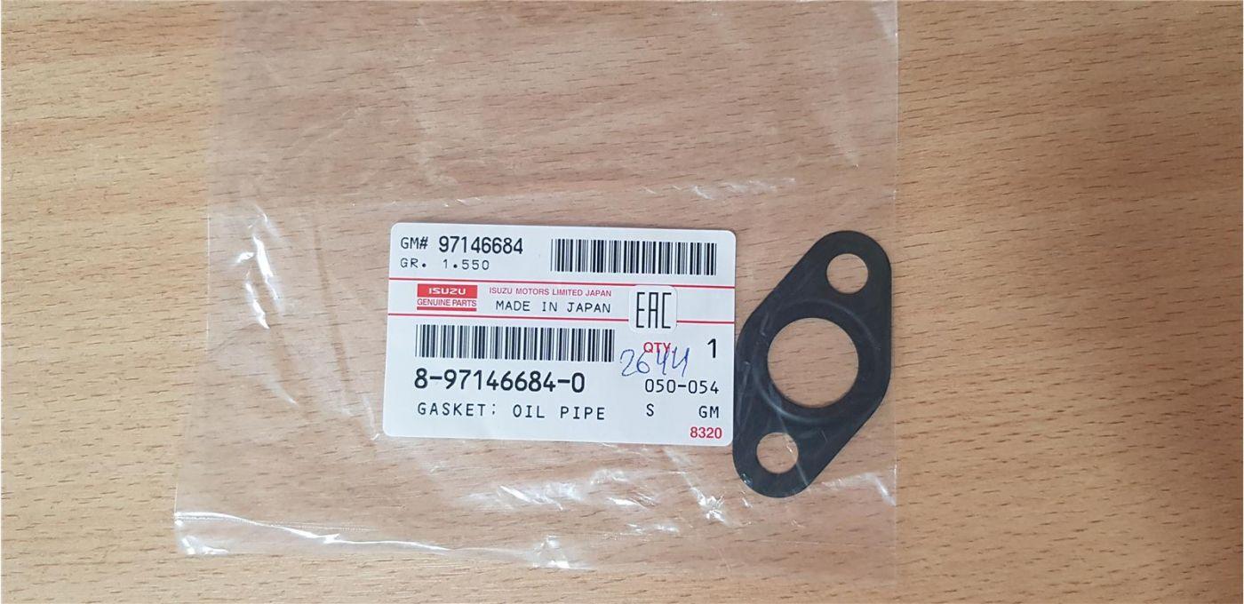 Прокладка клапанной крышки HINO500 J08E Евро-4