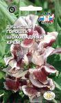Goroshek-dushistyj-Shokoladnyj-krem-SeDek