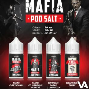 Жидкость Mafia pod by NRGon 30 мл