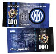 100 рублей - ФК Интер Милан (Италия). Памятная банкнота