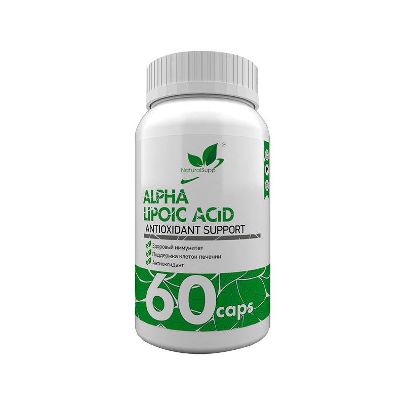 NaturalSupp Альфа-липоевая кислота (Alpha Lipoic Acid) 60 капсул