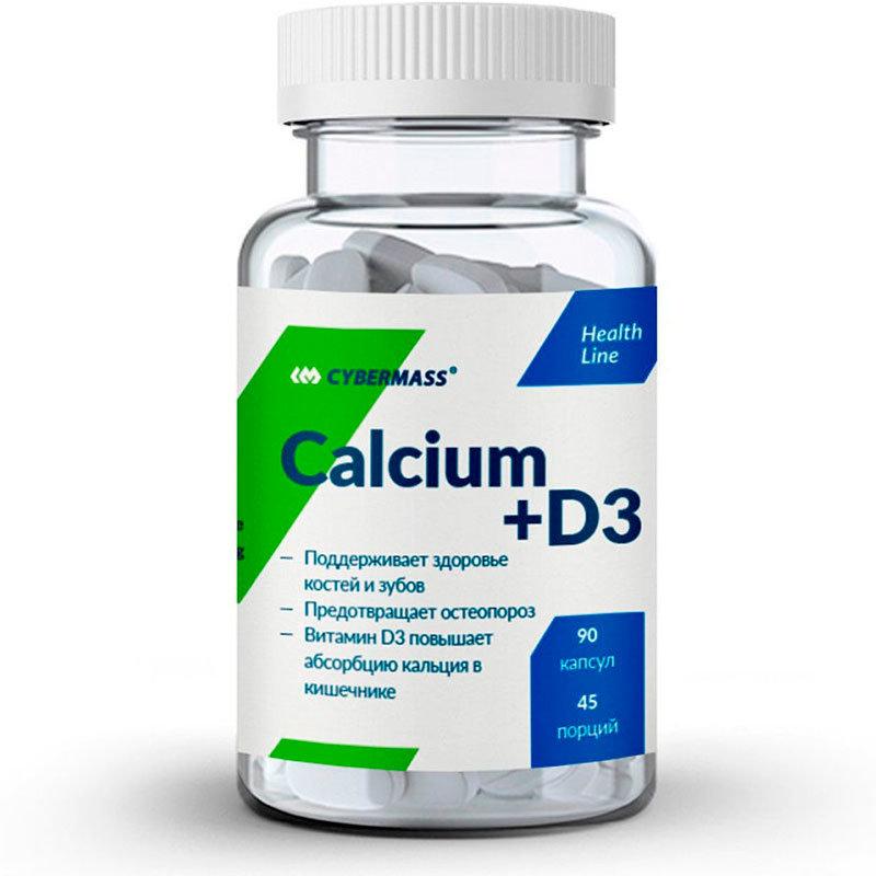 Cybermass calcium+D3 90 капсул