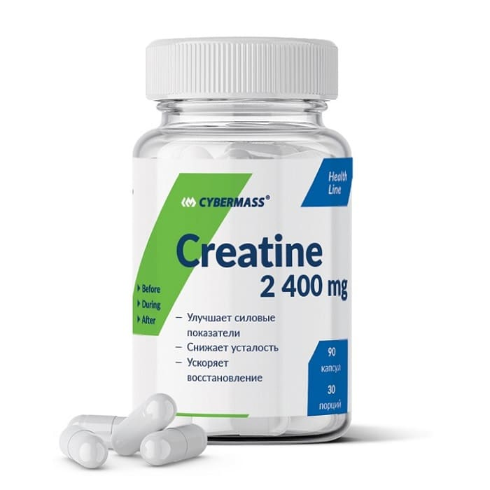 Cybermass creatine 90 капсул