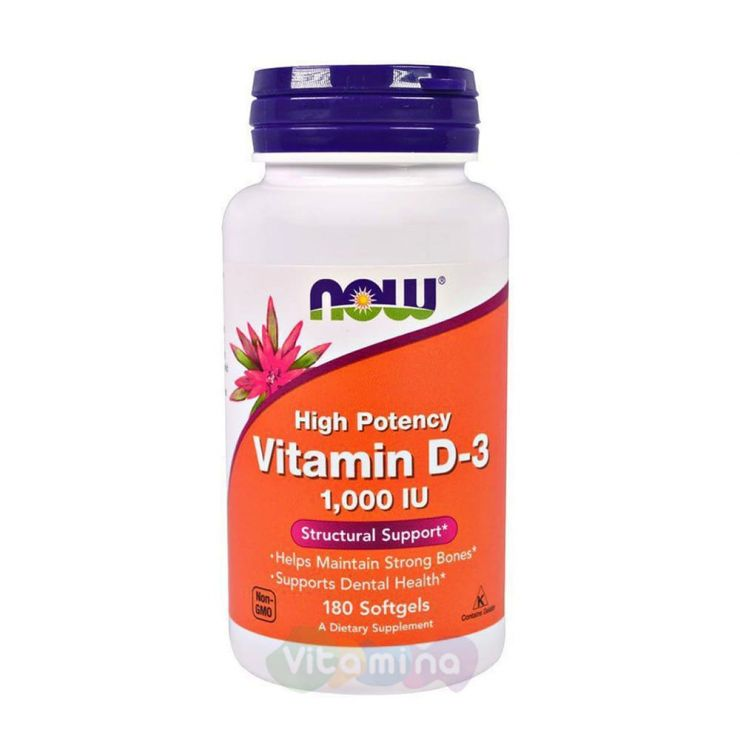 Vitamin D3 (Витамин Д3) 1000МЕ 180 капс