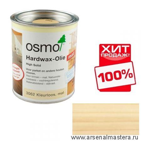 Масло с твердым воском Osmo Hartwachs-Ol Original 3062 бесцветное матовое, 0,75 л ХИТ!