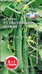Ogurec-seriya-2-1-Nastoyashhij-Muzhik-F1-SeDek