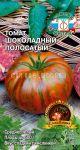 Tomat-Shokoladnyj-Polosatyj-SeDek
