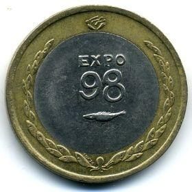 Португалия 200 эскудо 1998