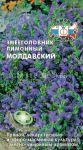Zmeegolovnik-limonnyj-Moldavskij-SeDek