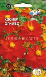 Kosmeya-Ognivo-SeDek