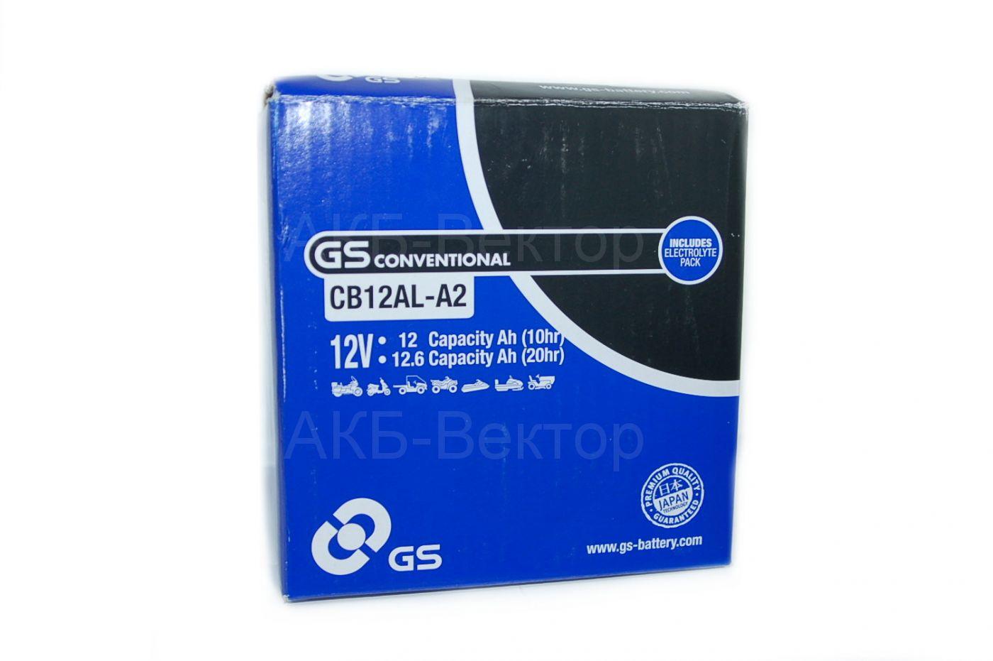 GS CB12AL-A2 (12Ач) (Heavy duty dry)+acidpack