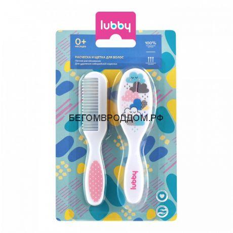 Расческа и щетка для волос в наборе, от 0 мес, PP, нат. щет./Lubby