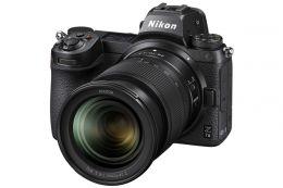 Фотоаппарат Nikon Z7II Kit Z 24-70mm f/4S