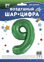 Шар (34''/86 см) Цифра, 9, Slim, Зеленый, 1 шт. в упак.