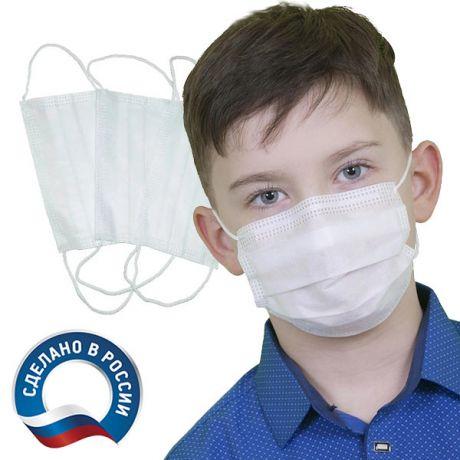 Маски медицинские детские, белые, 50 шт.