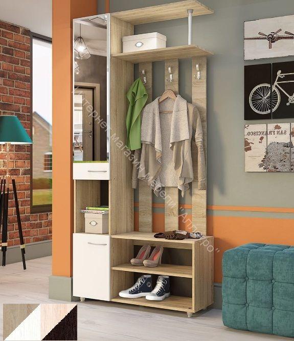 """Набор мебели для прихожей """"Бруно"""" СТЛ.317.01"""