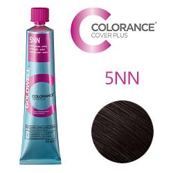 Goldwell Colorance Cover Plus Grey 5NN - Тонирующая крем-краска Светло-коричневый экстра 60 мл