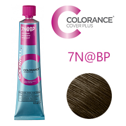 Goldwell Colorance Cover Plus Grey 7N@BP - Тонирующая крем-краска Cредний блонд с бежево-перламутровым сиянием 60 мл