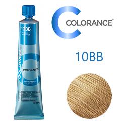 Goldwell Colorance 10BB - Тонирующая крем-краска Персиково-бежевый 60 мл