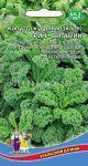 Kapusta-kudryavaya-Kale-Grin-Vitamin-Uralskij-Dachnik