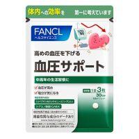 Стабилизатор давления FANCL  на 30 дней