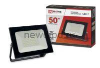 Прожектор светодиодный СДО-7 50Вт 230В 6500К IP65 черный IN HOME