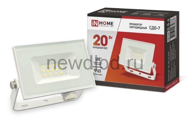 Прожектор светодиодный СДО-7 20Вт 230В 6500К IP65 белый IN HOME