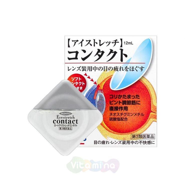 Rohto Eyestretch CONTACT  -  глазные капли при усталости и покраснении глаз, для контактных линз,12 мл