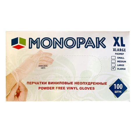 Перчатки виниловые MONOPAK, 50 пар