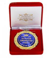 Медаль Золотой директор