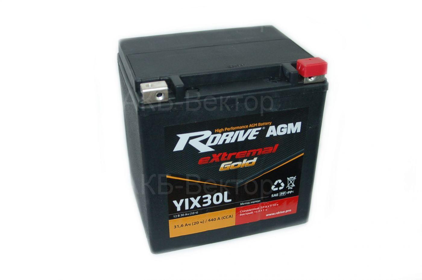 rDrive eXtremal Gold YIX30L (30Ач) (AGM)